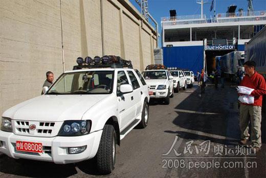 车队抵达意大利巴里港