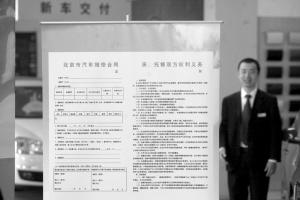 北京市汽车维修合同示范文本已正式推出