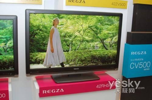 东芝日本新品液晶电视