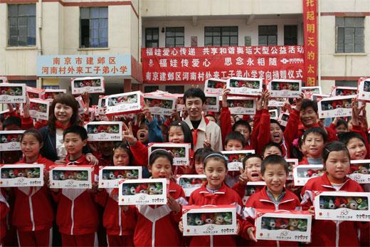江苏站活动开幕 组委会秘书长张雷同志与受捐