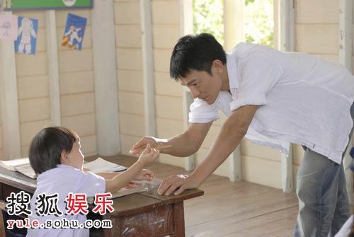 刘德华化身教师拍广告