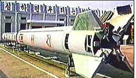 """朝鲜""""大浦洞""""导弹"""
