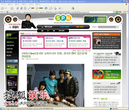 韩国大型娱乐网站