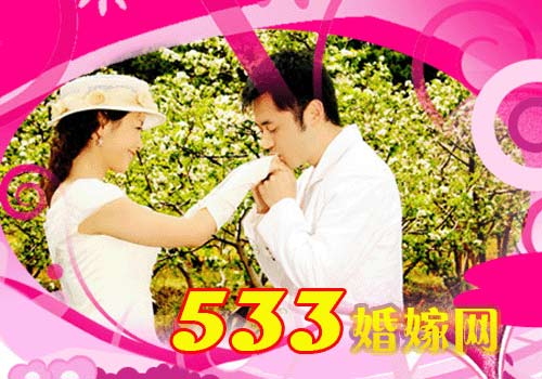 533婚嫁网