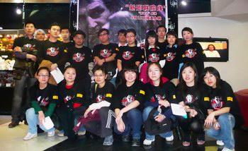 北京评审团成员