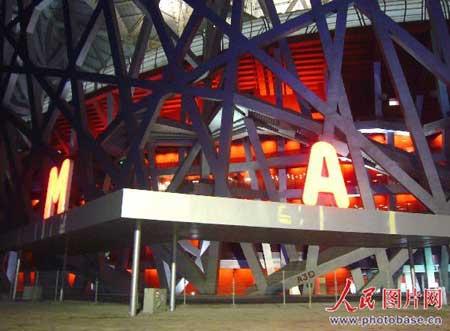 """4月13日晚,""""鸟巢""""首次进行全场内外照明的统一调试,以迎接""""好运北京""""测试赛的到来。"""