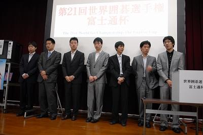 八强中的中韩棋手