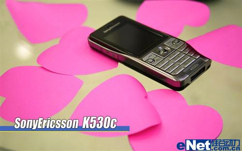 专业拍照手机 索尼爱立信K530c降至1360