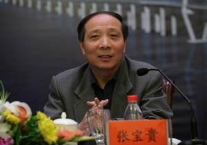 浙江省委宣传部副部长、省政府新闻办公室主任张宝贵