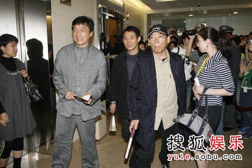 成龙李连杰袁和平抵达搜狐