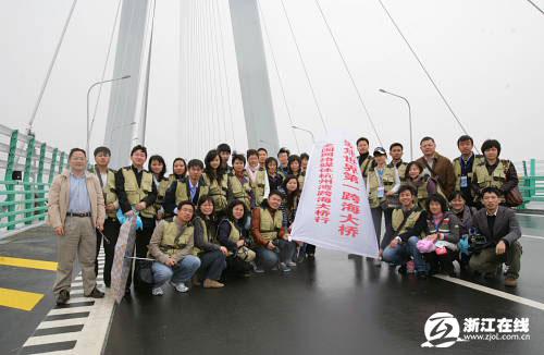 网媒聚焦杭州湾跨海大桥并在桥上合影