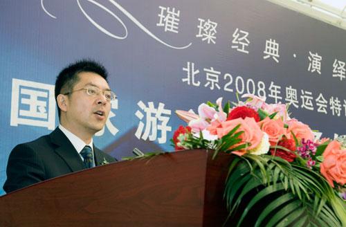 北京奥组委市场开发部副部长王禹在发布仪式上致辞