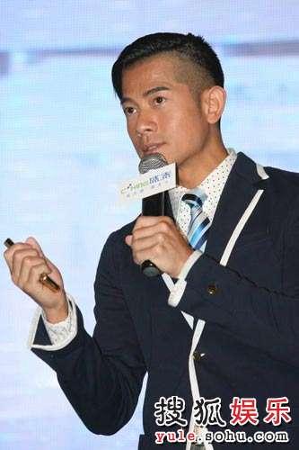 郭富城上海代言手机