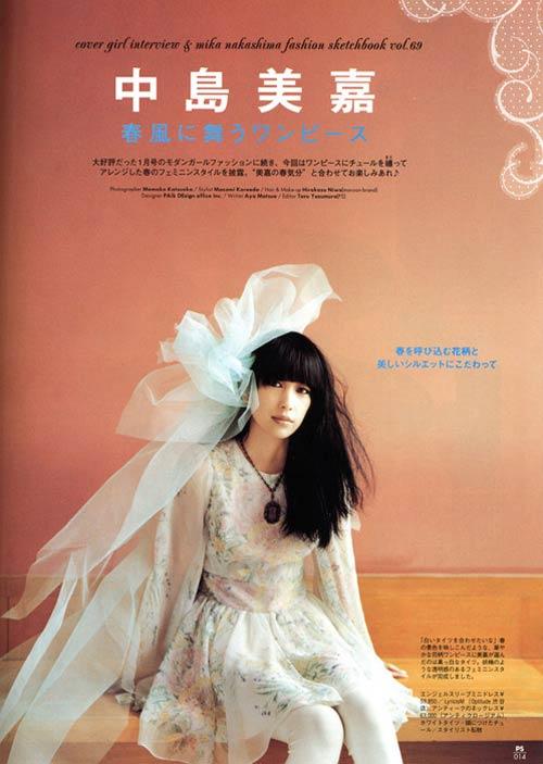 亚美嘉_组图:日本女歌手中岛美嘉另类婚纱写真-搜狐娱乐