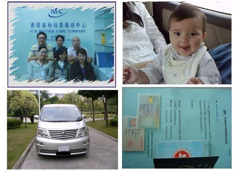 养和母婴服务中心