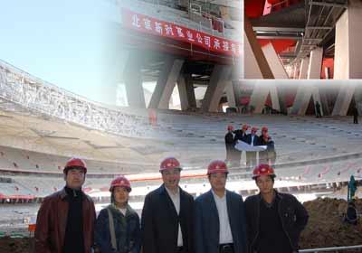 新时基业负责奥运赛场场馆工程师
