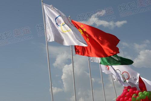 北京 伊斯兰堡/起跑仪式现场国际奥委会会旗、五星红旗和巴基斯坦国旗高高飘扬