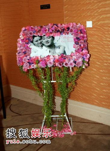 婚礼现场的鲜花