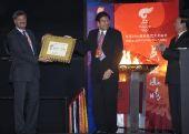 图文:中国向伊斯兰堡赠送传递火炬城市证书