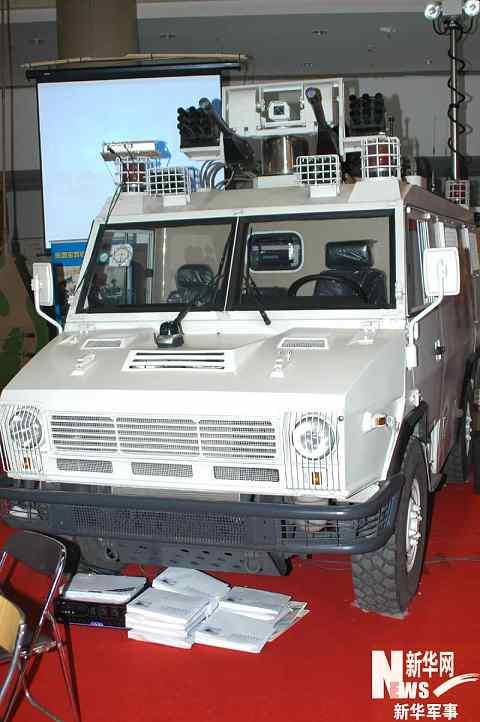 قوات مكافحة الشغب Img256347490