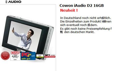 传Cowon D2播放器容量将升级至16GB