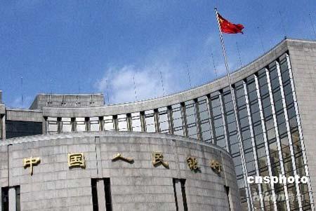 4月16日据中国人民银行网站消息,为继续落实从紧的货币政策要求,加强银行体系流动性管理,引导货币信贷合理增长,中国人民银行决定从2008年4月25日起,上调存款类金融机构人民币存款准备金率0.5个百分点。中新社发郑雄增 摄