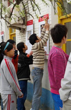 4-学生们亲手布置奥运公益展 摄影/马海博