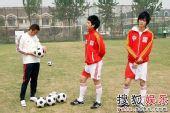 BOBO组合大秀球技 演绎别样双城记忆―24