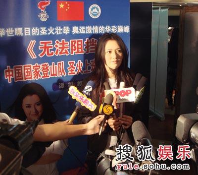 谭维维接受媒体现场采访