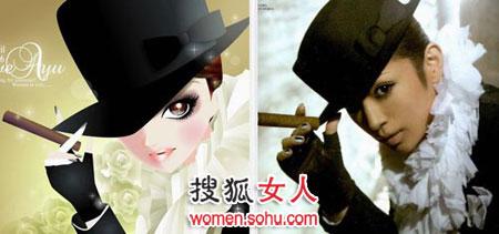 造型 滨崎步美妆真人版PK卡通版图片