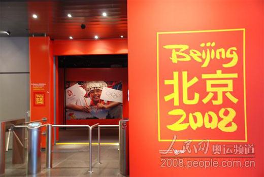 龙行天下车队 一眼望去全是北京奥运会宣传画