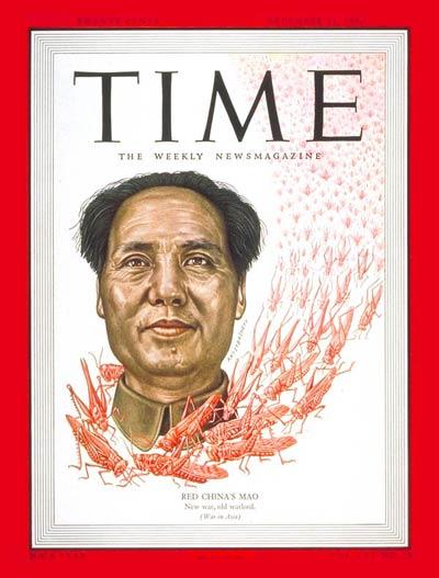 1950年12月11日,标题是:红色中国的毛