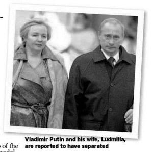 普京和妻子柳德米拉