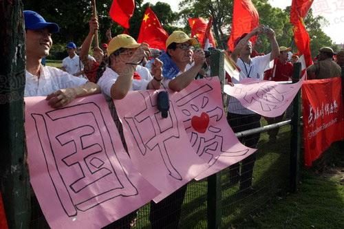 我爱中国成为了华人华侨的主题