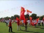 图文:奥运圣火新德里传递  当地华人到场助威