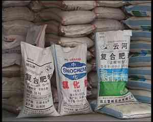 中化中农等垄断企业推高化肥价格上涨