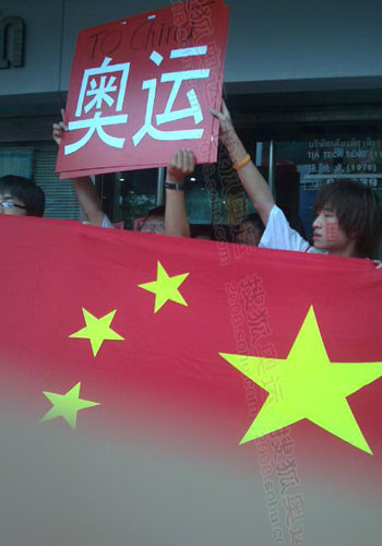 华人华侨力挺北京奥运