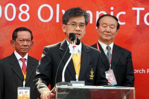 曼谷市市长阿皮拉致辞