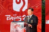 图文:泰国奥委会主席育塔萨致辞
