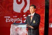 图文:泰国体育旅游部长威拉萨致辞