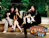 电视剧类最佳作品奖― 《咖啡王子1号店》MBC