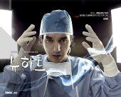 电视剧类最佳男主角― 赵在铉《NEW-HEART》