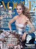 格温妮丝-帕特洛登上《VOGUE》杂志封面(图)