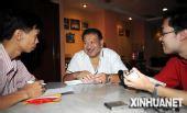 马来西亚奥委会主席:当第一棒火炬手感到荣幸
