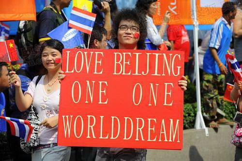 华人力挺奥运爱祖国