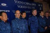 图文:VOLVO中国赛赛后发布会 颁奖嘉宾合影