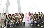 聚焦杭州湾跨海大桥