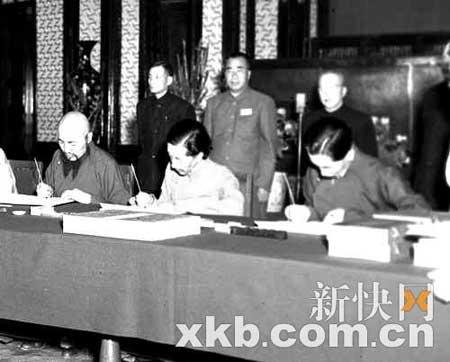西藏实现和平解放 新华社资料图片