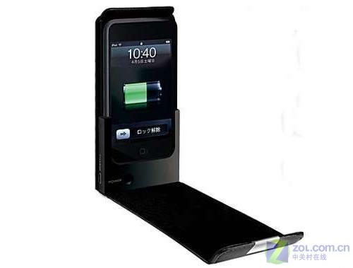 新奇iPod保护套亮相 内置锂电池可供电
