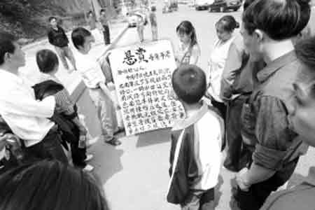 南岸区罗家坝,死者家属写告示寻找肇事者 本报记者 赵锐 摄